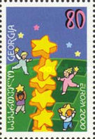 [EUROPA Stamps - Tower of 6 Stars, type NH]