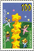 [EUROPA Stamps - Tower of 6 Stars, type NI]