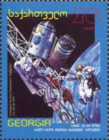 [International Co-operation in Space, type OF]