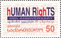 [The 50th Anniversary of Human Rights Convention, type OH]
