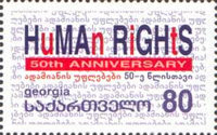 [The 50th Anniversary of Human Rights Convention, type OI]
