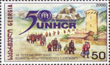 [The 50th Anniversary of the UN High Commissioner for Refugees, type OJ]