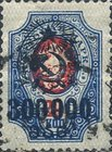 [Russian Postage Stamps of 1909-1911 & 1917 Overprinted in Blue or Black and Surcharged, type P5]