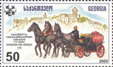 [The 175th Anniversary of Georgian Fire-prevention Service, type PA]