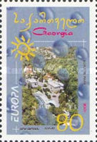 [EUROPA Stamps - Water, Treasure of Nature, type PC]