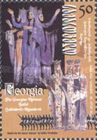 [The Georgian National Ballet, type PS]