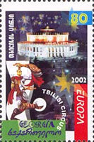 [EUROPA Stamps - The Circus, type PX]
