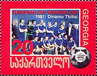 [Dinamo Tbilisi Winner of the European Cup,1981, type QP]