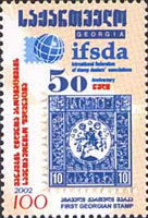 [The 50th Anniversary of IFSDA, type QR]