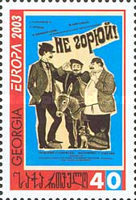 [EUROPA Stamps - Poster Art, type QT]