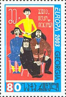 [EUROPA Stamps - Poster Art, type QU]