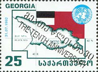 [The Tenth Anniversary of Georgia - Admission to UN Stamps of 1993 Overprinted, type RP]