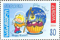 [EUROPA Stamps - Holidays, type SE]