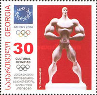 [Olympic Games - Athens, Greece, type SN]