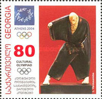 [Olympic Games - Athens, Greece, type SP]