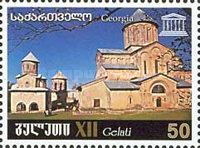 [UNESCO Monuments - Architecture of Georgia, type SW]