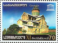 [UNESCO Monuments - Architecture of Georgia, type SY]