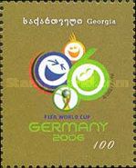 [Football World Cup - Germany 2006, type TH]
