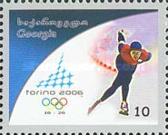 [Winter Olympic Games - Turin 2006, Italy, type TL]