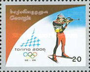 [Winter Olympic Games - Turin 2006, Italy, type TM]