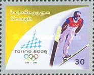 [Winter Olympic Games - Turin 2006, Italy, type TN]