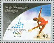 [Winter Olympic Games - Turin 2006, Italy, type TO]