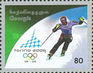[Winter Olympic Games - Turin 2006, Italy, type TP]