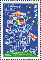 [EUROPA Stamps -  Integration through the Eyes of Young People, type UK]