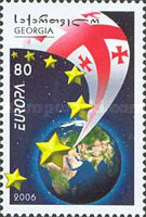 [EUROPA Stamps -  Integration through the Eyes of Young People, type UL]