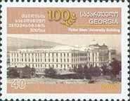 [The 100th Anniversary of Tbilisi State University, type UR]