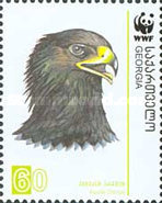 [WWF - Eagles, type UZ]