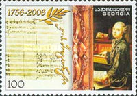 [The 200th Anniversary of the Birth of Wolfgang Mozart, type VK]