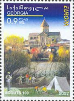 [EUROPA Stamps - The 100th Anniversary of the Scout Movement, type VU]