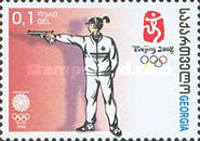[Olympic Games - Beijing, China, type VZ]