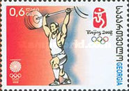 [Olympic Games - Beijing, China, type WB]