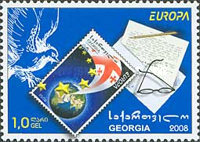 [EUROPA Stamps - Writing Letters, type WE]