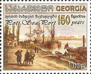 [The 150th Anniversary of Port Poti, type WR]