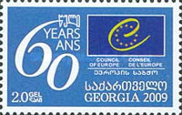 [The 60th Anniversary of Council of Europe, type WT]