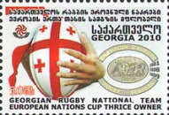 [Rugby National Team, type XC]