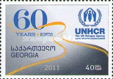 [The 60th Anniversary of the UNHCR, type XU]