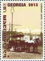 [EUROPA Stamps 2013 - Postal Vehicles, Typ ZU]