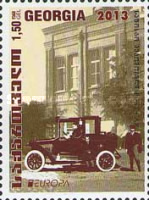 [EUROPA Stamps 2013 - Postal Vehicles, Typ ZV]