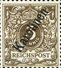 [As Previous Edition - Overprint is 56 Degrees, Typ B]
