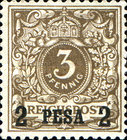 [German Stamps - Overprinted, Typ A]