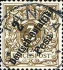 [As Previous Edition - Different Overprint, Typ B1]