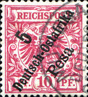 [As Previous Edition - Different Overprint, Typ B4]