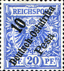 [As Previous Edition - Different Overprint, Typ B5]