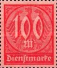 [New Government Service Stamps, Typ V4]