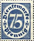 [New Government Service Stamps, Typ W]
