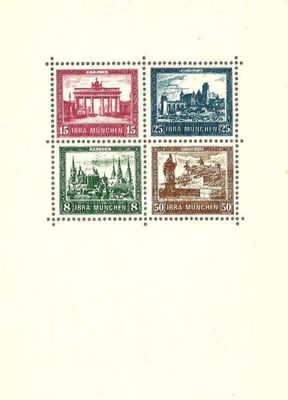 [Stamp Exhibition